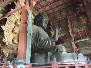 Daibutsu - Japanin suurin buddhapatsas